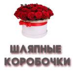 Доставка цветов в Мариуполе