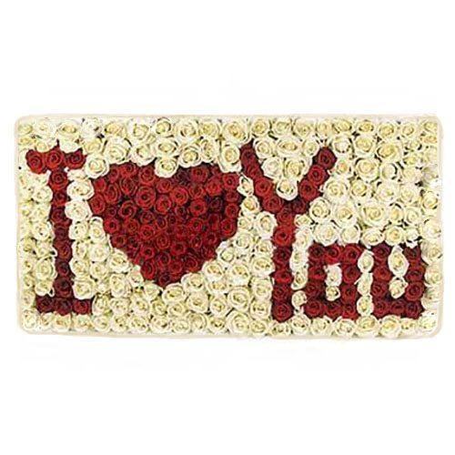 "Фото товара Букет ""Я люблю тебя"" 301 роза"